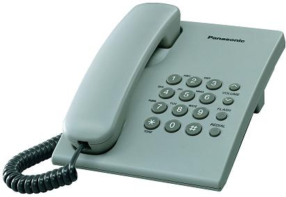 Найти человека, адрес проживания, прописку! Представляем вам самую полную телефонную базу адресов!